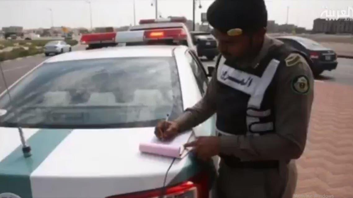 Car Number plates in KSA