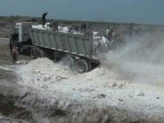 الحديدة.. عراقيل حوثية تتسبب بإتلاف مساعدات أممية
