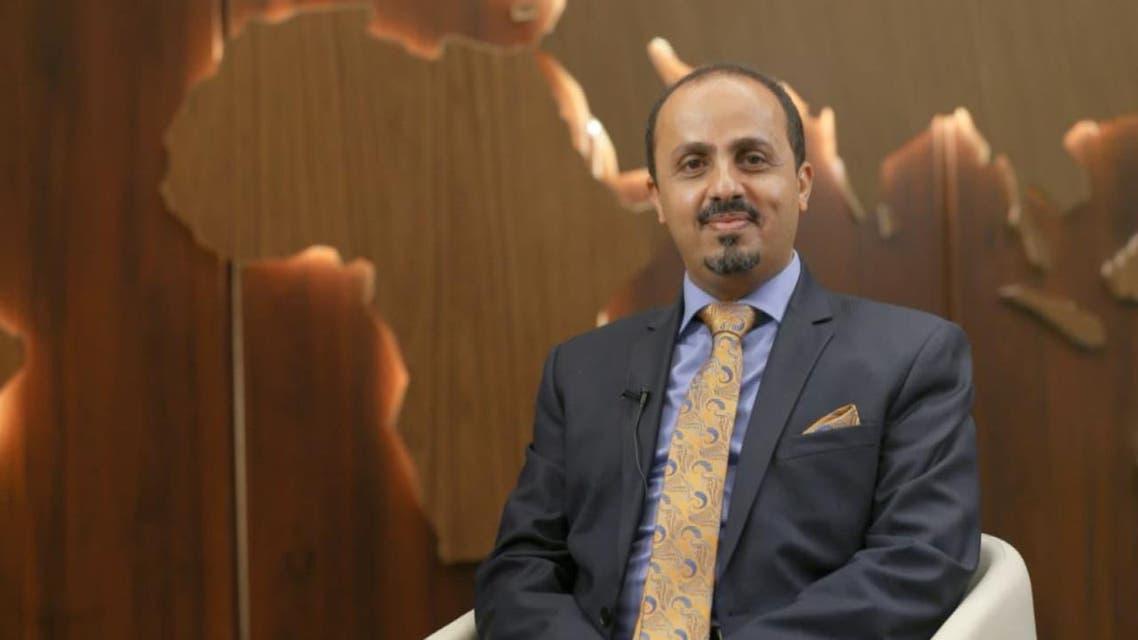 THUMBNAIL_ الإرياني: إيران تصفي حسابات سياسية في اليمن خدمة لأجندتها التدميرية