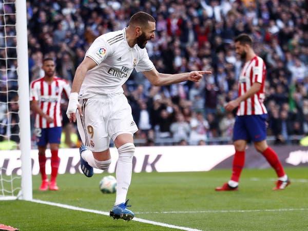 ريال مدريد يهزم أتلتيكو في الديربي ويعزز  صدارته