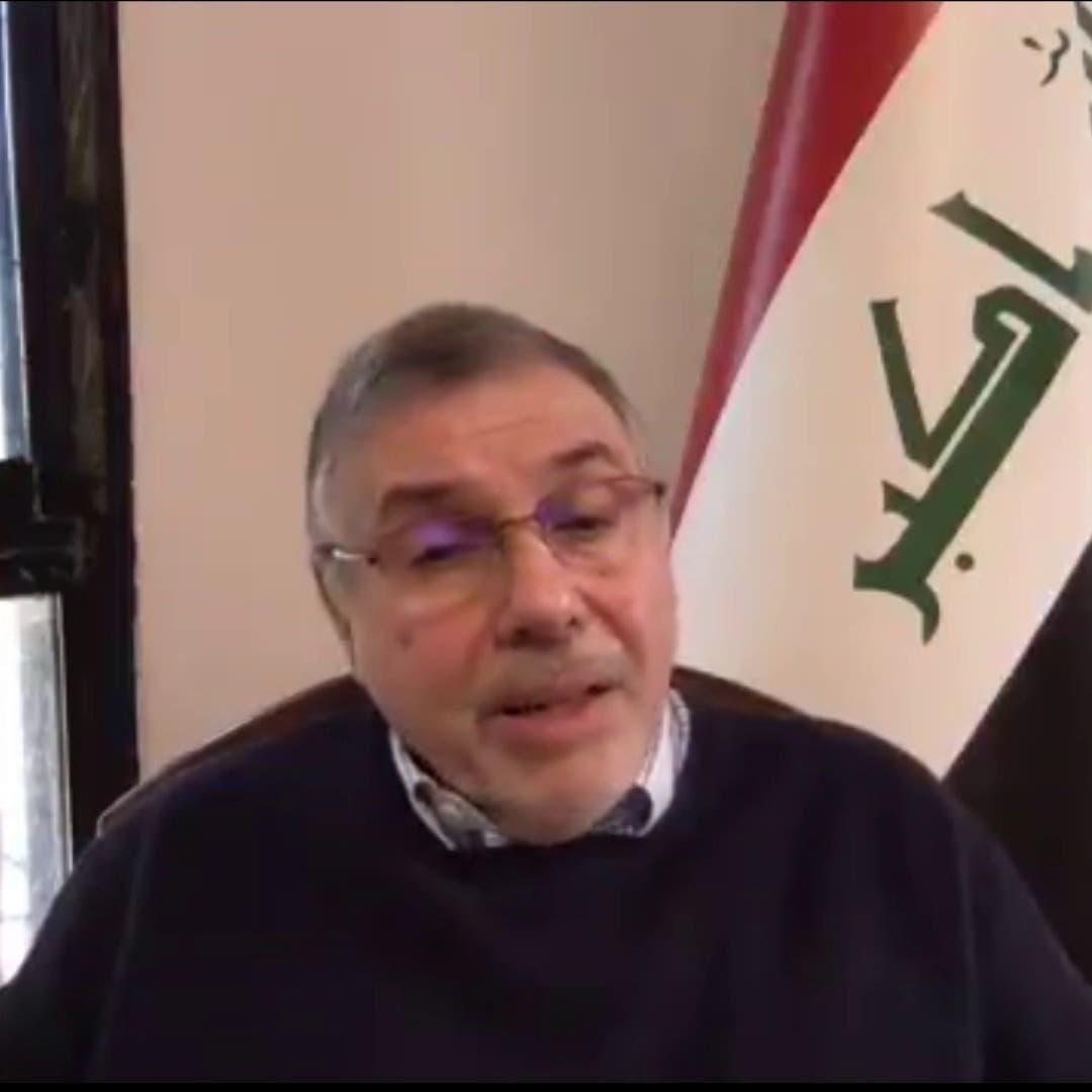 بعد تكليفه برئاسة حكومة العراق.. علاوي يتعهد بإصلاحات