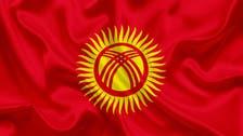 قرغيزستان:قيود السفر الأميركية تضر العلاقات بين البلدين