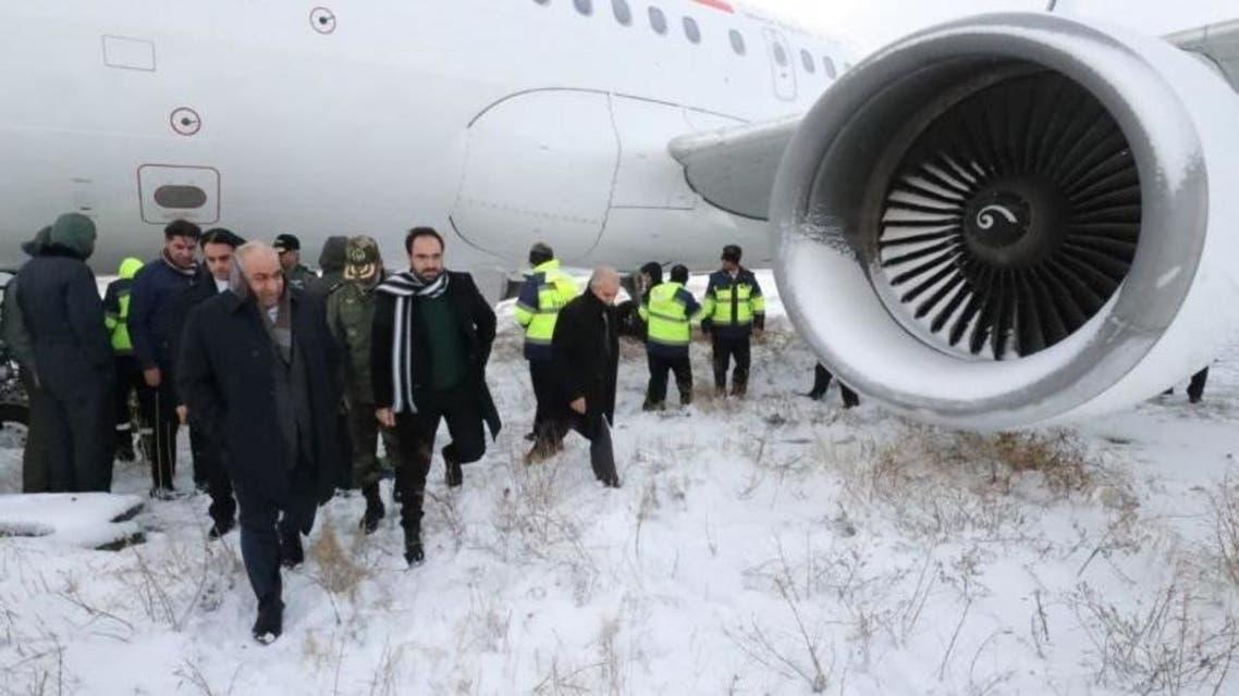 الطائرة الإيرانية