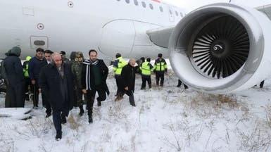 رابع طائرة إيرانية تهبط اضطرارياً خلال أسبوعين