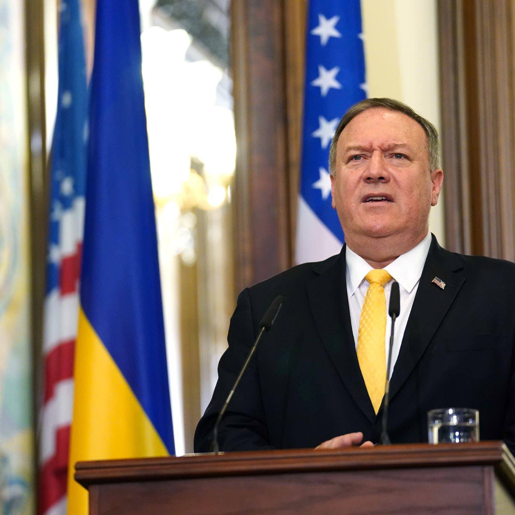 بومبيو يحذر: سلوك إيران خطير.. تخيلوا لو حصلت على سلاح نووي