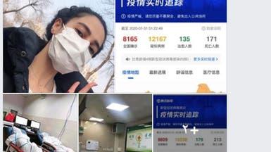 مصرية ترفضالإجلاء من الصين: وعدت والدي بالدكتوراه لا بكورونا