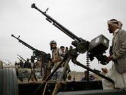هجوم انتحاري حوثي فاشل بالحديدة.. وخسائر بصفوف الميليشيات
