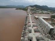 إثيوبيا تؤكد الاستمرار ببناء سد النهضة وبملء البحيرة