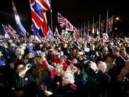 """بريطانيا تخرج رسمياً من الاتحاد الأوروبي.. وجونسون: """"سننجح"""""""