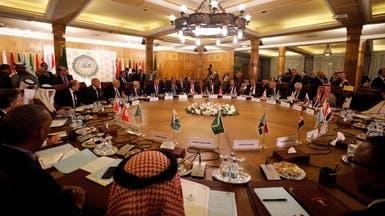 الجامعة العربية تدعو المجتمع الدولي لدعم حق الشعب الفلسطيني