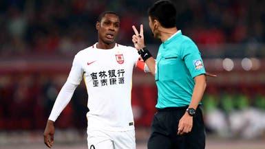 النيجيري إيغالو مهاجماً لمانشستر يونايتد 6 أشهر