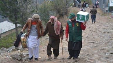 هذه مساعدات مركز الملك سلمان للإغاثة لباكستان والصومال