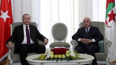 الجزائر وتركيا تتفقان على ضرورة وقف النار في ليبيا