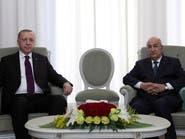 الجزائر لأردوغان: قضايانا التاريخية حساسة ولها قدسية خاصة