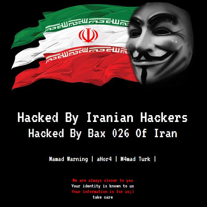 مايكروسوفت تكشف تفاصيل هجوم سيبراني إيراني جديد