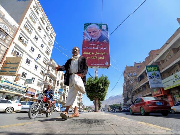 مسؤول يمني يكشف عن زيارة سليماني لصنعاء قبل مقتله