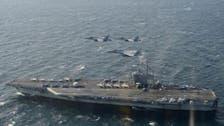 بحری جہازوں کی حفاظت کے لیے جاپان کا جنگی جہاز خلیجِ عُمان روانہ