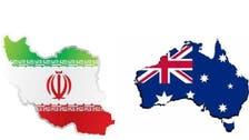 أستراليا ترفض منح تأشيرات رياضية لإيرانيين خشية اللجوء