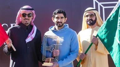 عبدالعزيز الفيصل يتوج الفائزين بسباق كأس الملك للقدرة والتحمل