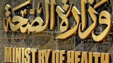 مصر تستمر بمكافحة كورونا.. تحاليل لـ 2166 حالة