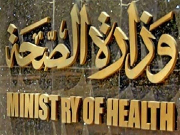 بالأرقام.. كيف تطور إنفاق مصر على قطاع الصحة في 2020