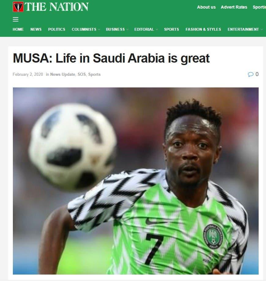أحمد موسى في حواره مع الصحيفة النيجيرية