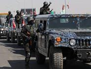 اليمن: تقرير الخبراء الأمميين يؤكد دور إيران التخريبي
