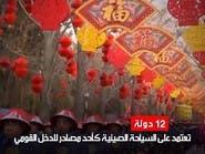 الصينيون المسافرون جواً برأس السنة أكثر من سكان تايلاند !