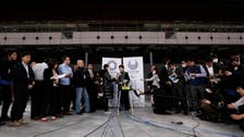 Tokyo cuts ribbon on new Olympic venue Ariake Arena