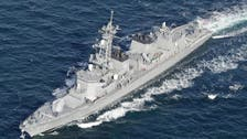 Japanese warship departs for Gulf of Oman to protect commercial vessels