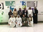 سعوديون يصنعون الألعاب الإلكترونية.. هذه قصتهم