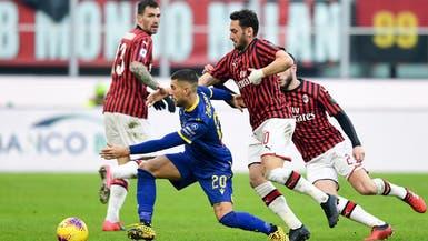 ميلان يتعادل مع فيرونا في الدوري الإيطالي