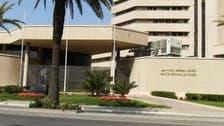 المركزي التونسي يطلب مراجعة الميزانية لتقليص العجز المالي