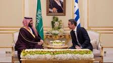 Saudi Arabia's Crown Prince holds meeting with Greek PM in Riyadh