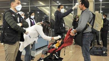 اشتباه بإصابة يمنية بكورونا في مطار عربي