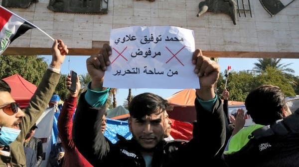 العراق.. علاوي أمام الاختبار الصعب ومهلة من الحراك