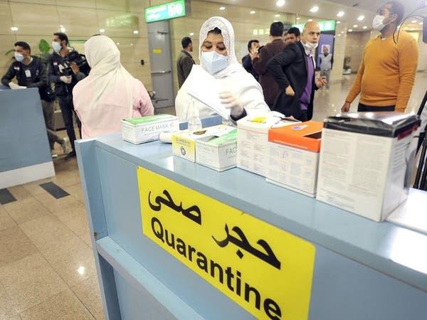 مطار القاهرة: إلغاء الحجر الصحي للمصريين العائدين من الخارج
