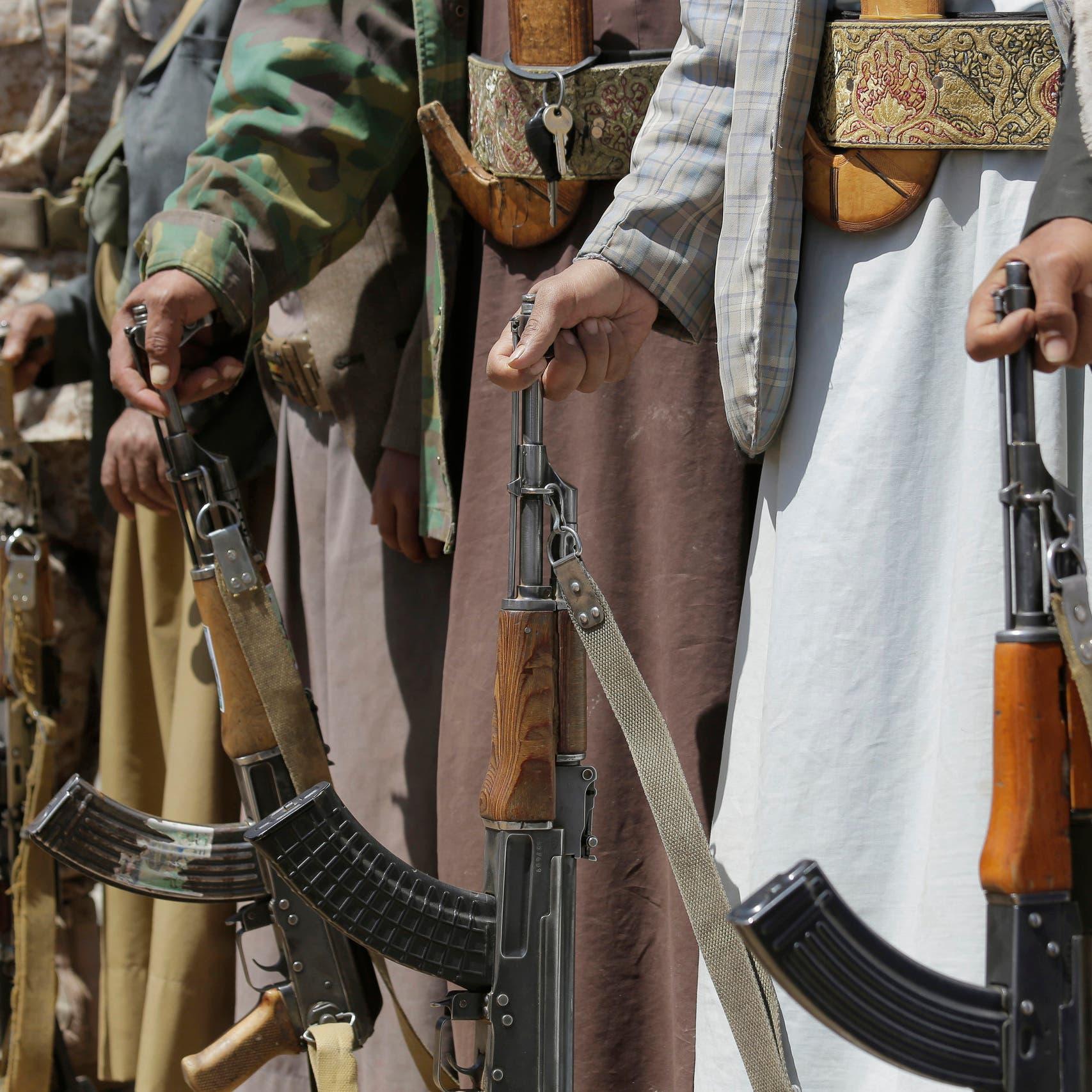 اليمن.. ميليشيا الحوثي تتكبد خسائر كبيرة في 4 قطاعات