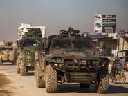روسيا لتركيا: جيشكم لم يخطرنا بعملياته في إدلب