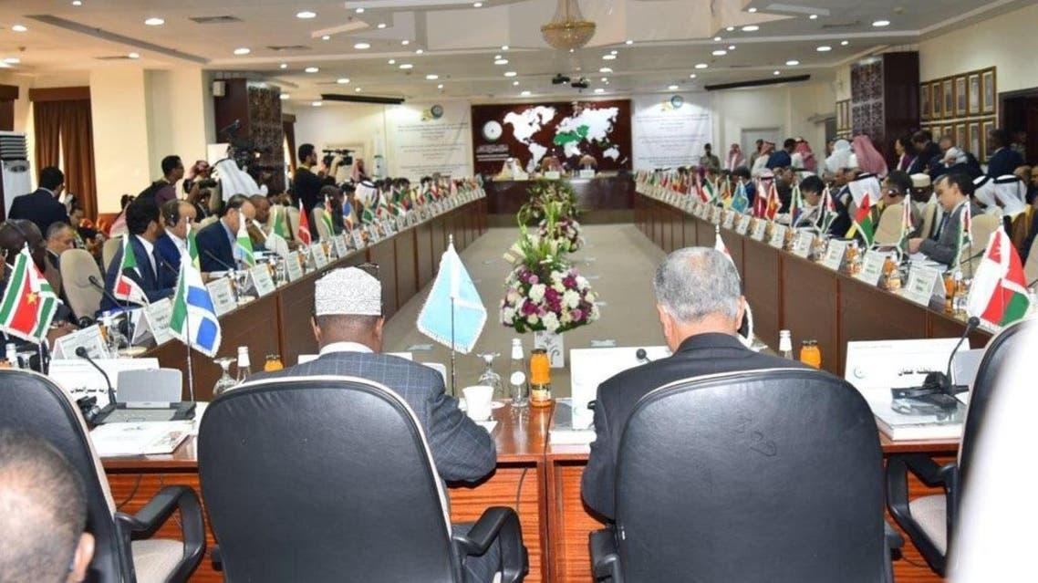 OIC meeting on Feb 3 (OIC)