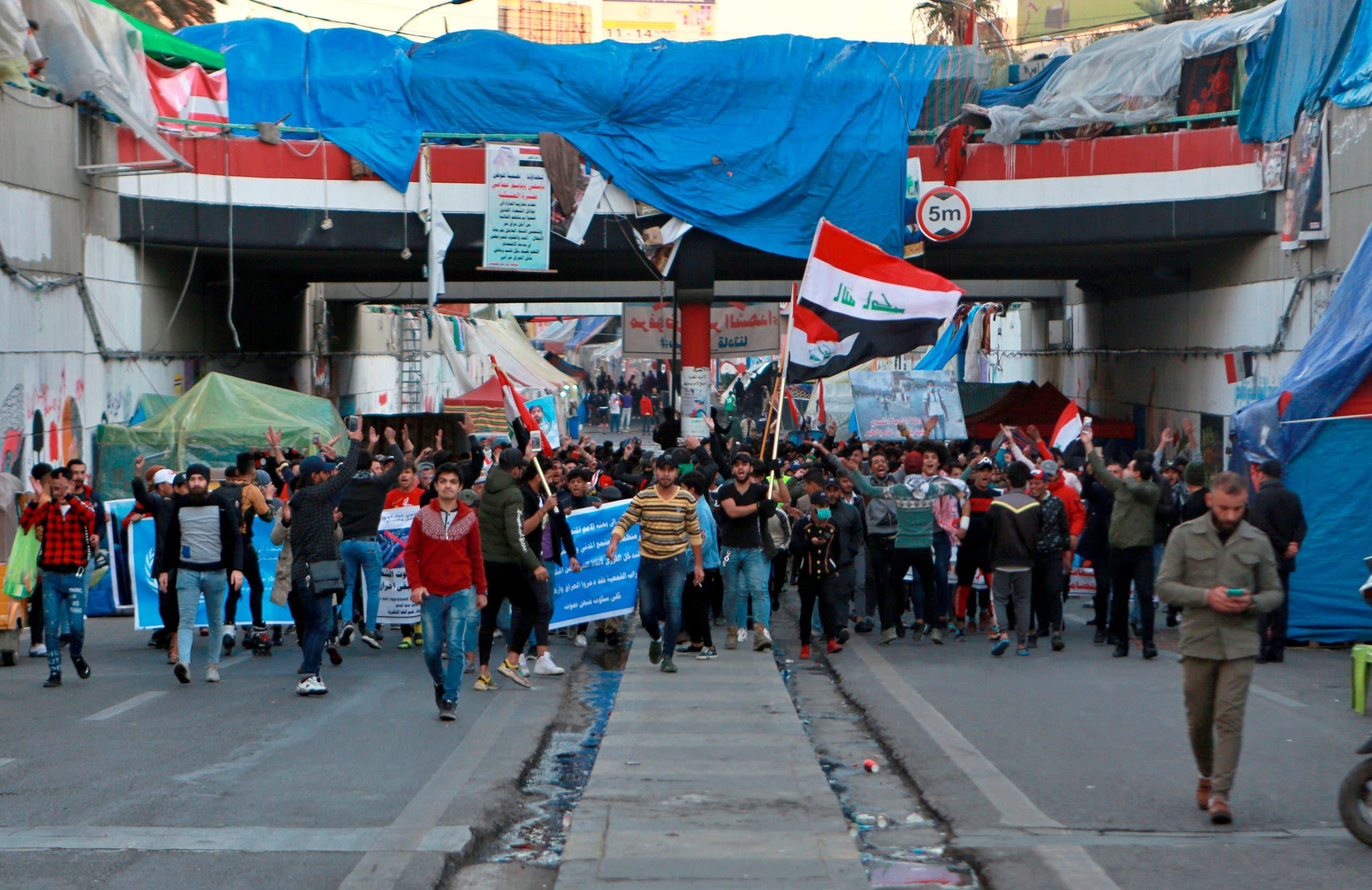 ساحة التحرير 2 فبراير - اسوشيتد برس