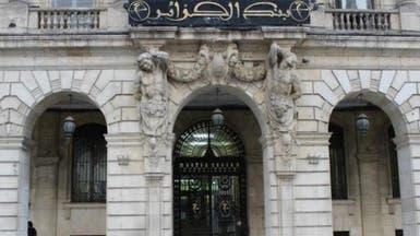 الجزائر تسمح للبنوك العامة بتقديم خدمات التمويل الإسلامي