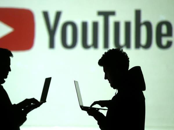 مع امكانية التمديد.. يوتيوب يحظر قناة ترمب أسبوعا