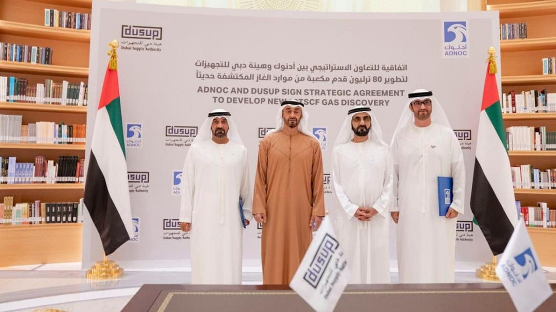The gas field will be developed by both Abu Dhabi National Oil Company (ADNOC) and Dubai Supply Authority (DUSUP), Sheikh Mohammed bin Rashid al-Maktoum. (Photo: Twitter)