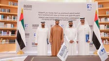 UAE to develop new gas field with reserves of 80 tcf