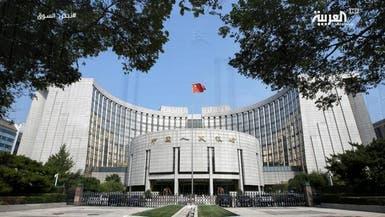 """ما هي الإجراءات لحماية النظام المالي من """"كورونا""""؟"""
