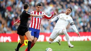 أتلتيكو مدريد يكشف عن إصابة موراتا