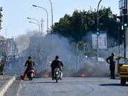 بعد نزول أنصار الصدر.. 5 قتلى في احتجاجات العراق