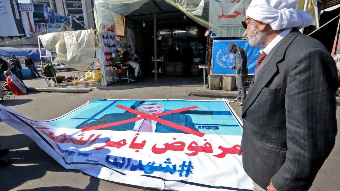 من بغداد (3 فبراير - فرانس برس)