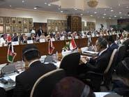 """""""التعاون الإسلامي"""" ترفض الخطة الأميركية للسلام"""
